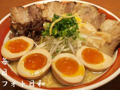 PC050353 麺工房 茜屋