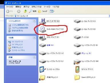 afabvzx DVDドライブを認識していない?!