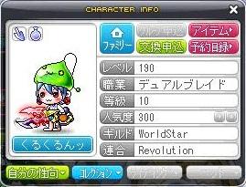 Maple111004_230548.jpg
