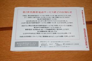 DSC_4470.jpg