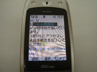 EPSN8074.jpg