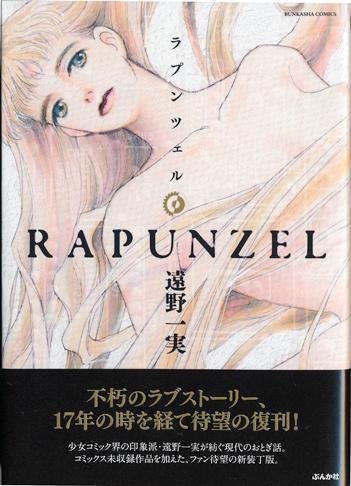 rupu_book.jpg
