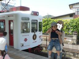 いちこ電車前
