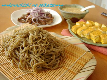 SANY0238kumakichi_convert_20080707102638.jpg
