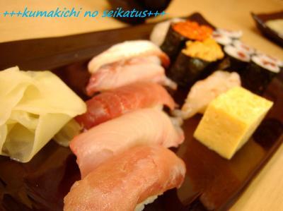 SANY0273kumakichi_convert_20080711234033.jpg