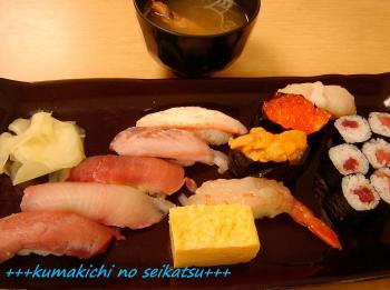 SANY0274kumakichi_convert_20080711233656.jpg