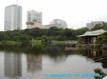 SANY0291kumakichi_convert_20080712001105.jpg
