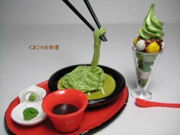 お茶で頂く京の味
