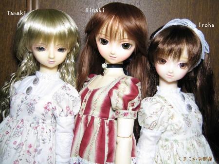 SD三姉妹
