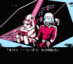 Tetrastar_-_The_Fighter_(J)0163.png