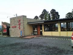 マグマ食堂4