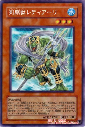 剣闘獣レティアーリ