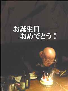 Happy Birthday! Dady☆