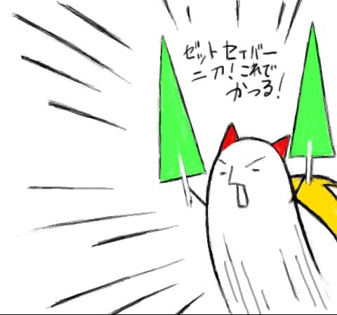 絵チャ 11