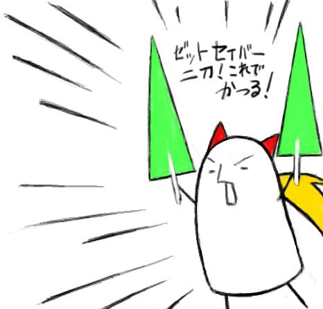 絵チャ 12