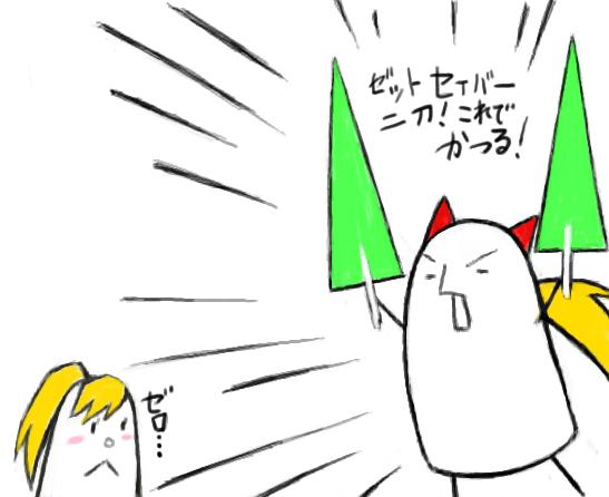 絵チャ 13
