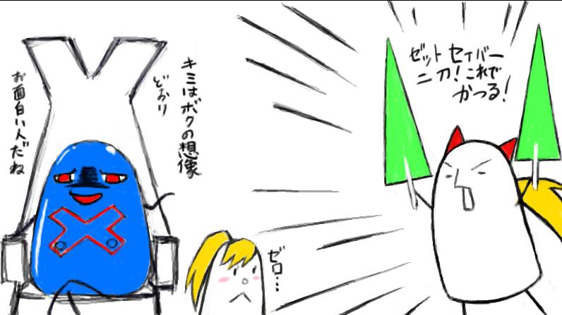 絵チャ 14
