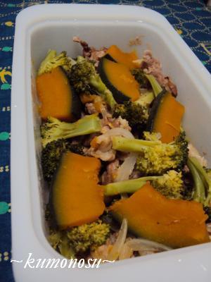豚かぼちゃ煮物