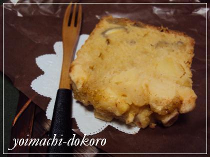 栗・りんごケーキ