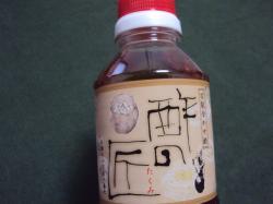 酢の匠 1