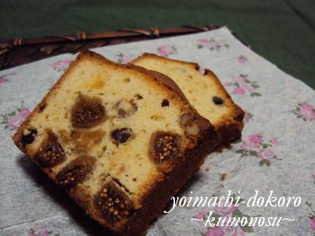 ラムフィグケーキ
