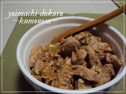 マグロ生姜煮