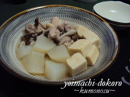 高野豆腐・大根・鶏