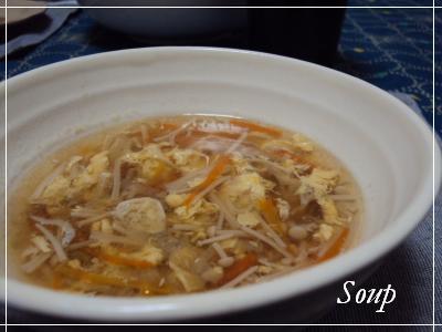 ネギ・じゃこなどのスープ