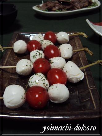 トマト・チーズ串