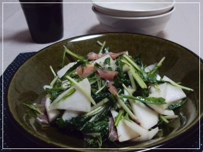 水菜・かぶ