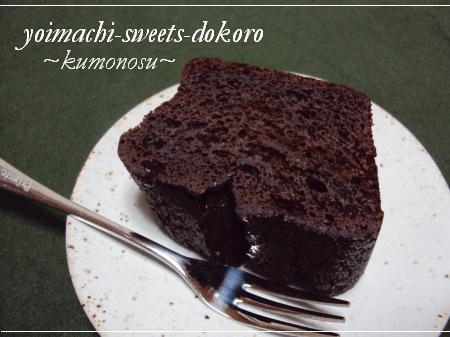 Bチョコケーキ
