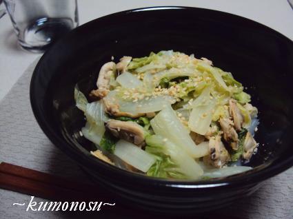 白菜 アサリ