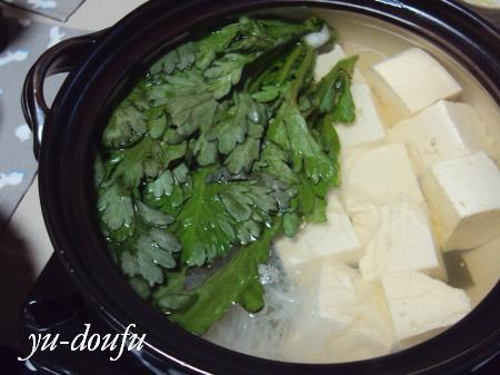 湯豆腐、春菊・春雨