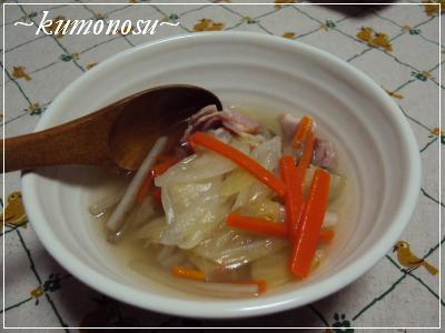 やさいスープ