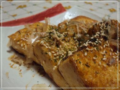 てりやき豆腐 2