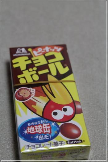 豆まき2012-1