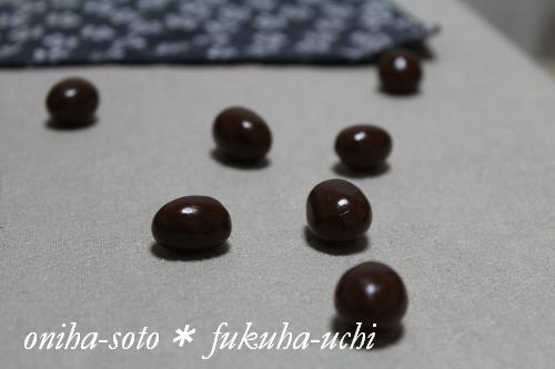 豆まき2012-2