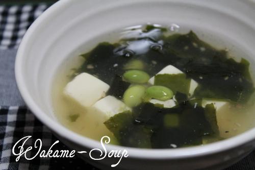 わかめ豆腐 枝豆スープ