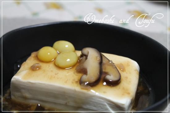 梅あん豆腐 2