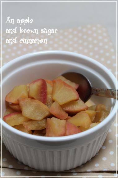 りんご 黒糖
