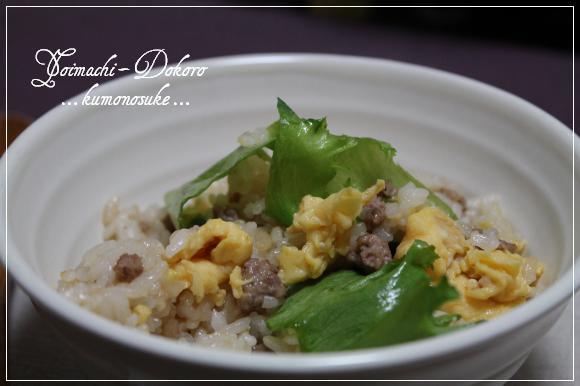 レタス炒飯 2