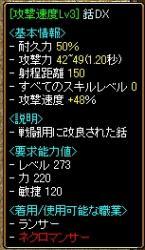 kousoku48.jpg