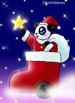 クリスマス08~パンダ号!