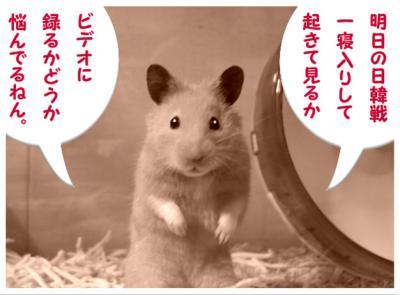 日記3・23悩むマンガ3