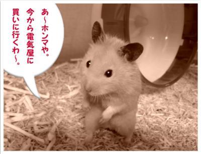 日記3・23悩むマンガ4