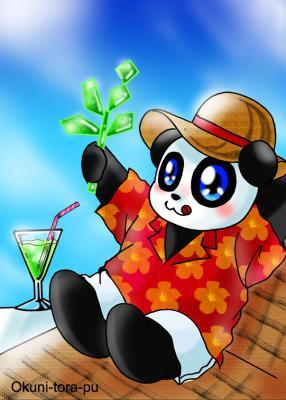 パンダさん夏休み