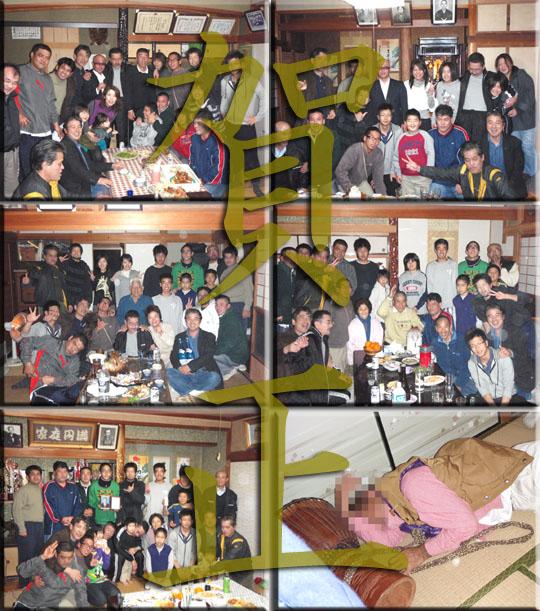 090101ya-suki