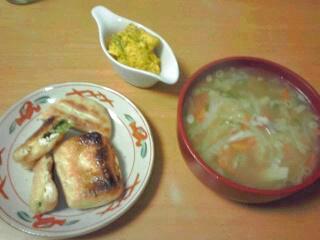 人間の夕飯