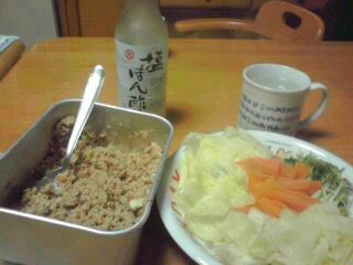 おからと茹で野菜☆