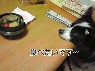 食べたい釜飯。